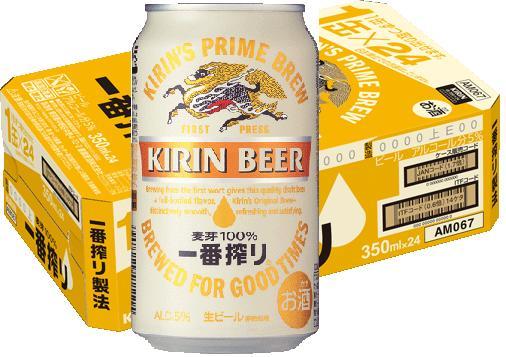 【ふるさと納税】A345 キリン一番搾り 350ml缶4ケース【福岡工場製造】:福岡県宗像市