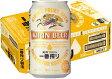 【ふるさと納税】A331 キリン一番搾り生ビール 350ml缶 2ケース【福岡工場製造】