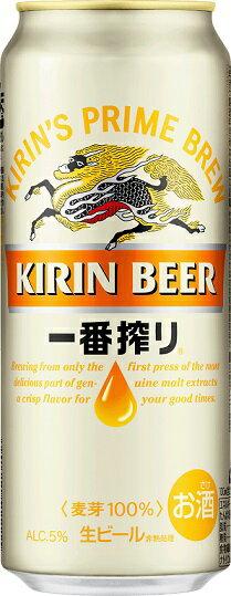 【ふるさと納税】A900 キリン一番搾り生ビール500ml1ケース【福岡工場製造】