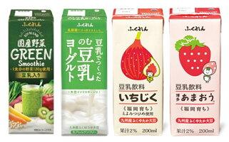 九州産大豆使用豆乳3種+スムージー飲み比べセット