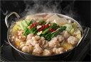 【ふるさと納税】A030 博多もつ鍋 しょう油味(2?3人前)と、明太辛子高菜120g