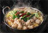 【ふるさと納税】A030 博多もつ鍋 しょう油味(2〜3人前)と、明太辛子高菜120g