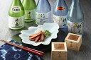 【ふるさと納税】M1357_沖ノ島ミニ枡とおつまみ辛子明太付き!冷酒バラエティセット