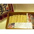 【ふるさと納税】「しのみ家本舗」の博多らーめん(6食入り)<福岡県産ラー麦100%使用!>