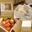 【ふるさと納税】<桐製>米びつ(3kgタイプ)+野菜保存箱(Sサイズ)