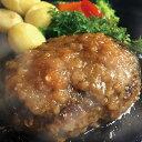 【ふるさと納税】「MAIN DINING -Ichi-」シェフの手ごね国産牛ハンバーグ(6個セット)