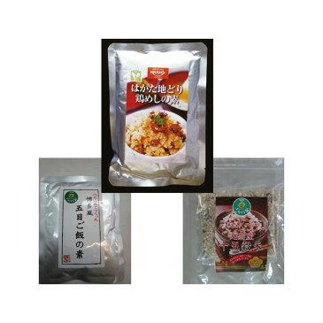 【ふるさと納税】【九州のご飯の素セット 】<鶏めしの素×2、五目ごはんの素×2、十五穀米の素×1> ごはんの素 手作りごはん 料理の素 炊き込みご飯