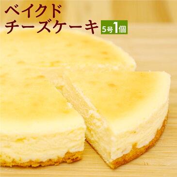 【ふるさと納税】「ベイクドチーズケーキ TW印」!チーズ生地の60%がクリームチーズ! ベイクド チーズケーキ TW印 325g 5号 ホールケーキ ケーキ クリームチーズ チーズ デザート スイーツ お菓子