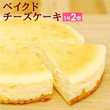【ふるさと納税】「ベイクドチーズケーキ TW印」(2個セット)!チーズ生地の60%がクリームチーズ! ベイクド チーズケーキ TW印 325g 5号 2個 ホールケーキ ケーキ クリームチーズ チーズ デザート スイーツ お菓子
