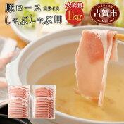 【ふるさと納税】九州産牛小腸ホルモン500g焼肉ホルモン煮込もつ鍋もつ送料無料