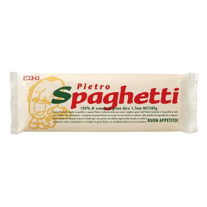 ピエトロの「スパゲティ(麺)」 (500g×10袋) パスタ スパゲッティ 5kg