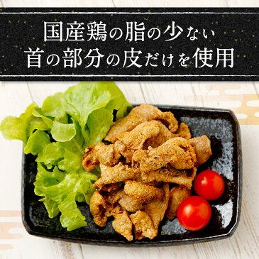 【ふるさと納税】博多カリカリ鶏皮(3袋セット) おつまみ 鶏皮 とりかわ とり皮 国産鶏 唐揚げ 送料無料