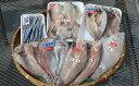 【ふるさと納税】今林海産特製!玄界灘魚の干物特別セット【魚貝類・干物/ひもの・ヒモノ・シーフード】