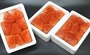 【ふるさと納税】【なかいちや】光輝くめんたいこ辛子明太子切子280g×3【魚貝類・シーフード・魚卵】