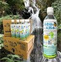 【ふるさと納税】うきは名水 うきはの天然水500ml 24本...