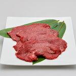 【ふるさと納税】嘉穂牛(赤身ステーキ約650g)