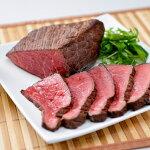 【ふるさと納税】ローストビーフに!赤崎牛(赤身ブロック約600g)