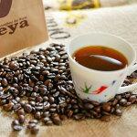 【ふるさと納税】まめや嘉麻コーヒーセット(挽き)