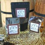 【ふるさと納税】コーヒーセット特別ver(挽き)