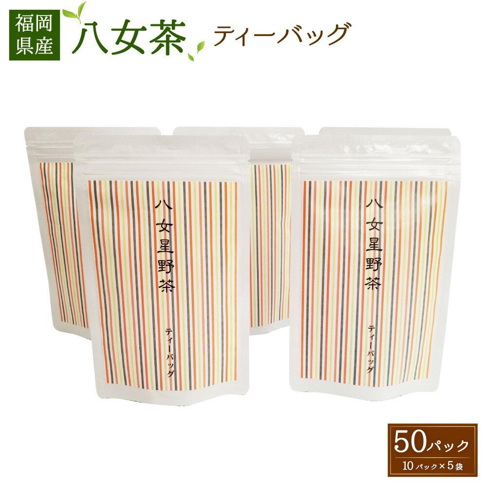 茶葉・ティーバッグ, 日本茶  50 (105)