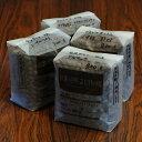 【ふるさと納税】自家焙煎おだ珈琲 世界を味わう4銘柄セットA コーヒー豆 合計800g 各200g×4種類