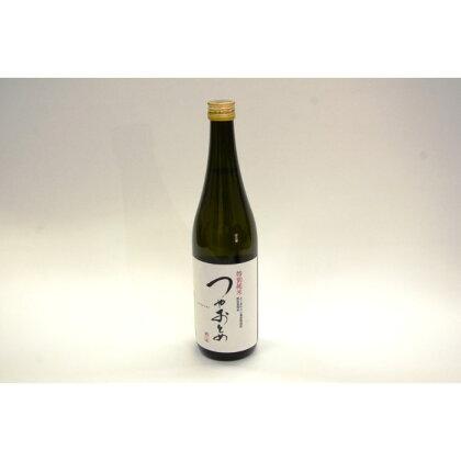 特別純米酒「つやおとめ」