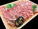 【ふるさと納税】【まるごと糸島】A4ランク糸島黒毛和牛カルビ(バラ肉)焼肉用600g入り