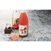 【ふるさと納税】博多じまん純米吟醸酒、赤鬼の梅酒セット(720ml×2)