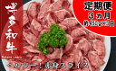 【ふるさと納税】C051.博多和牛赤身スライス(定期便:全3...
