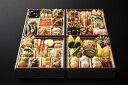 【ふるさと納税】F022.日本料理てら岡・おせち「博多鶴与段