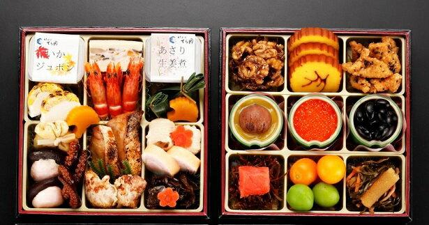 【ふるさと納税】日本料理てら岡・おせち/博多『華』弐段重+博多もつ鍋(醤油味)セット.F033