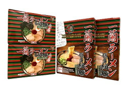【ふるさと納税】B173.一蘭ラーメン食べ比べセット 画像1