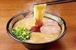 【ふるさと納税】B173.一蘭ラーメン食べ比べセット 画像2