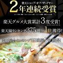 【ふるさと納税】ZI15.【博多若杉】もつ鍋2〜3人前セット(塩とんこつ味)