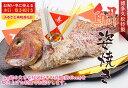 【ふるさと納税】【博多久松特製】鯛姿焼き