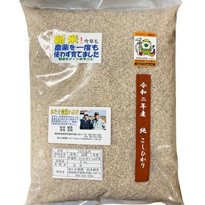 米・雑穀, 玄米 2 () 3kg1077634