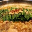 【ふるさと納税】博多和牛もつ鍋セット 3〜4人前 特製スープ、ちゃんぽん、レシピ付