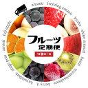 【ふるさと納税】あまおう 梨 キウイ シャインマスカット など 季節のフルーツ