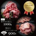 【ふるさと納税】 厚切り 牛タン ステーキ 900g と 博