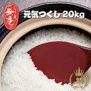 【ふるさと納税】F13-11 新米発送開始♪福岡の人気銘柄!