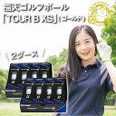 【ふるさと納税】福智町オリジナル「福天ゴールドVer」ゴルフボール(TOUR B XS)2ダース