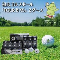 【ふるさと納税】福智町オリジナル「福天」ゴルフボール(TOURBXS)2ダース