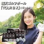 【ふるさと納税】F21-55 「福天ゴールドVer」ゴルフボール(TOUR B X)2ダース