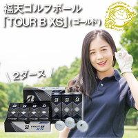 【ふるさと納税】福智町オリジナル「福天ゴールドVer」ゴルフボール(TOURBXS)2ダース