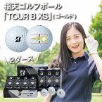 【ふるさと納税】F21-56-02 「福天ゴールドVer」ゴルフボール(TOUR B XS)2ダース