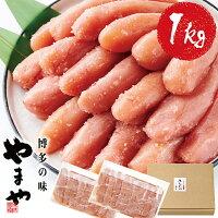 【ふるさと納税】やまや辛子明太子(切子)冷凍1kg