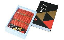 【ふるさと納税】F99-03-02 たっぷり大容量!!かねふく 【訳あり】辛子明太子(太腹切れ子)1kg 画像1