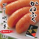 【ふるさと納税】F99-03-02 たっぷり大容量!!かねふく 【訳あり】辛子明太子(太腹切れ子)1kg