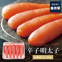 【ふるさと納税】稚加榮辛子明太子(化粧箱入り)445g