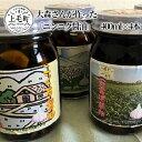 【ふるさと納税】K01601 【叶え屋】大森さんが作った「ニンニク醤油」 400ml×4本